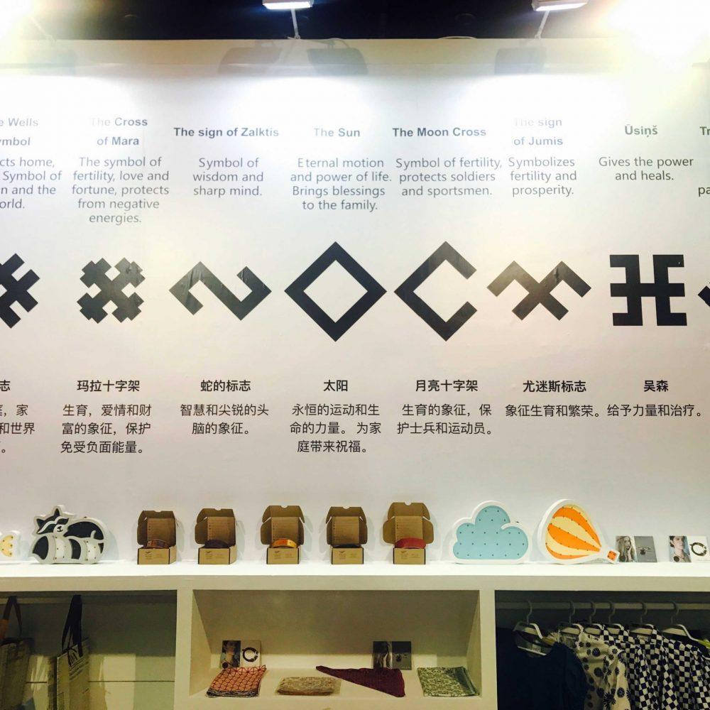 Kinas_Izstade_9